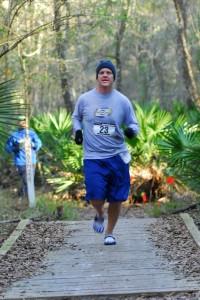Eric Trail